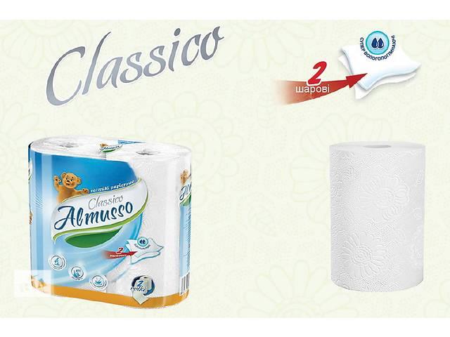 Полотенца бумажные двухслойные Almusso Classico Польша оптом в розницу- объявление о продаже  в Нововолынске