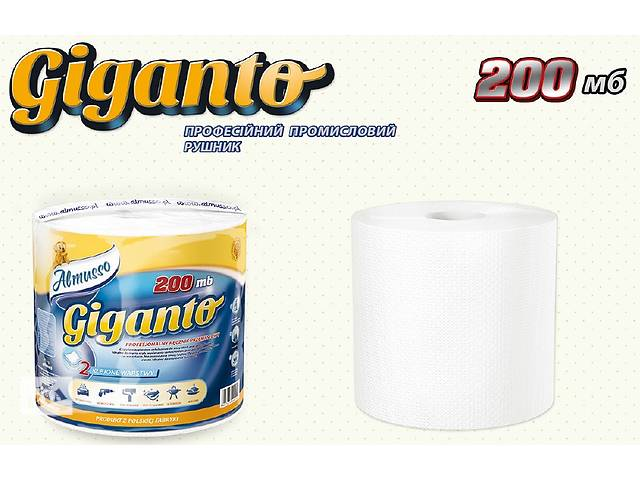 купить бу Полотенца бумажные двухслойные Almusso Giganto Польша оптом и в розницу в Нововолынске