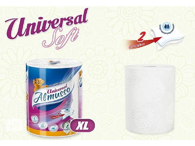 продам Полотенца бумажные двухслойные Almusso Universal Польша бу в Нововолынске