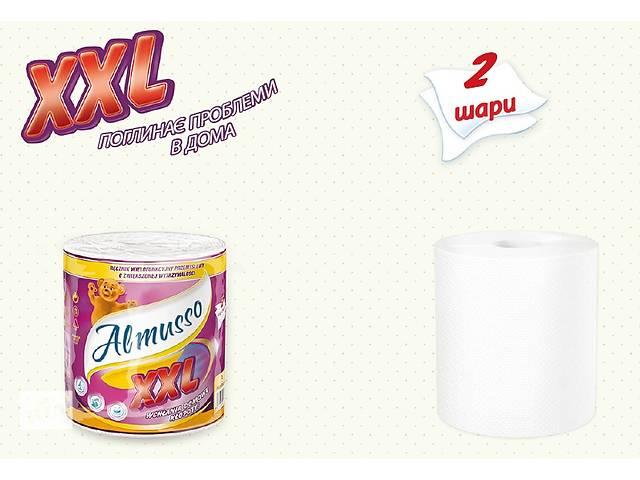 продам Полотенца бумажные двухслойные Almusso XXL Польша оптом и в розницу бу в Нововолынске