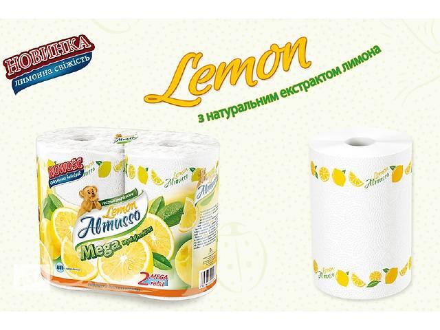 продам Полотенца бумажные двухслойные Almusso Lemon Польша оптом и в розницу бу в Нововолынске