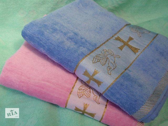 продам Полотенце крестильное крыжма голубая 0,7х140, махра бу в Полтаве