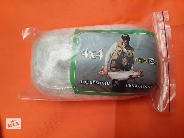 купить бу Полотно для паука лесочное. От 1.5х1.5 до 4х4 в Харькове