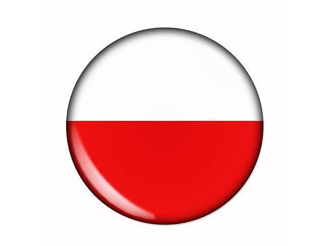 бу Польська мова, польский язык в Киеве