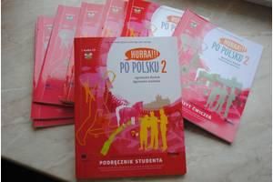 Новые Книги на иностранных языках