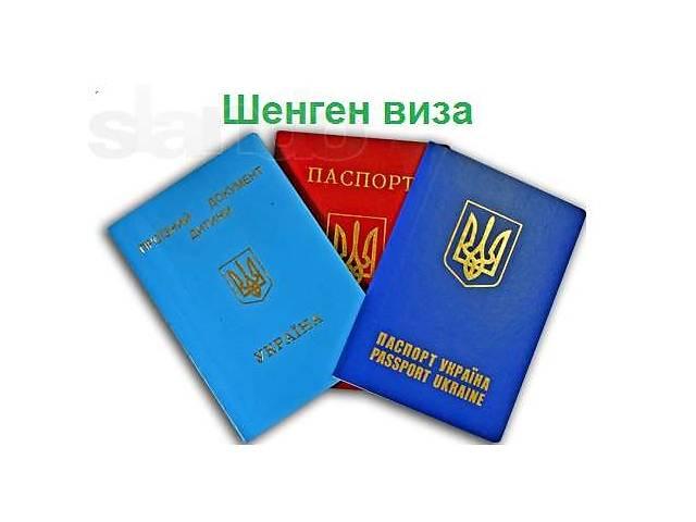 продам Регистрация на подачу документов в ППВА Польши. бу в Виннице