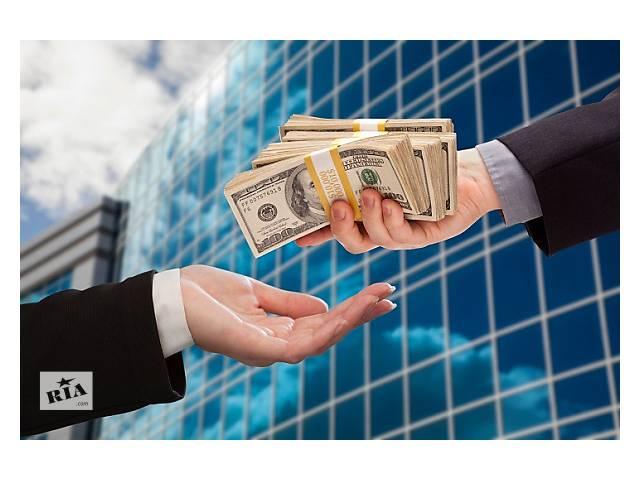 бу Кредит получение кредита официально  в Украине