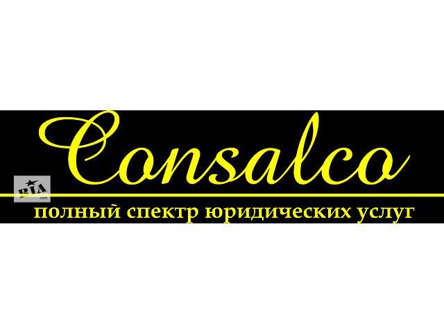продам Получение строительной лицензии. Срок выполнения 21 день. бу в Днепре (Днепропетровске)