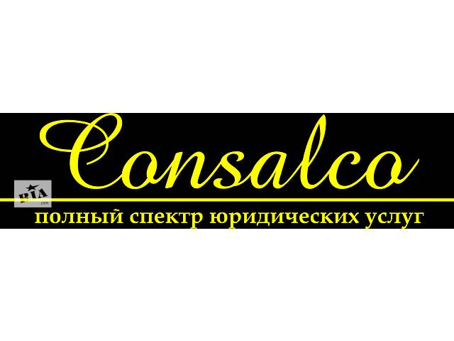 Получение идентификационного кода для иностранца. - объявление о продаже  в Днепре (Днепропетровске)