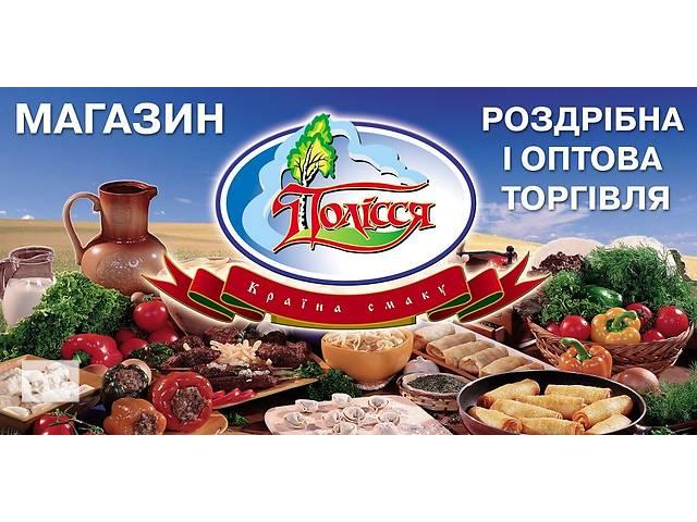 купить бу Полуфабрикаты ТМ Полесье опт розница  в Украине