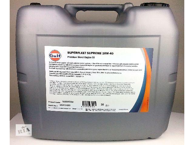 купить бу Полусинтетическое моторное масло Gulf Superfleet Supreme 10W-40 20 л. для грузовых автомобилей в Херсоне