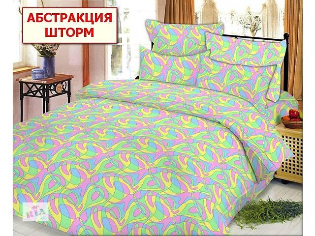 продам Полуторное постельное белье из ткани бязь Gold, в ассортименте бу в Хмельницком