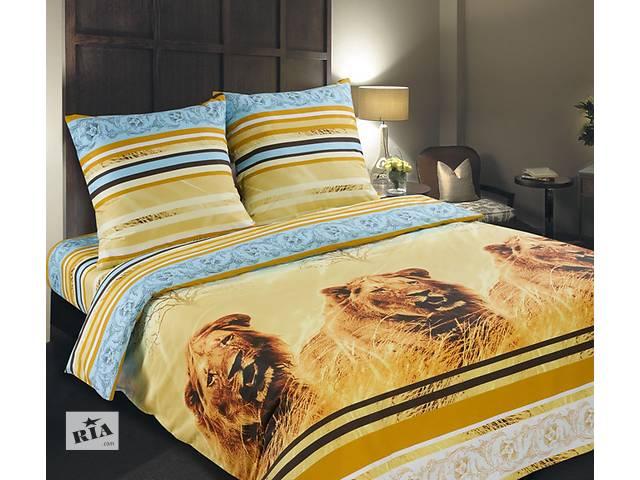 Полуторный комплект постельного белья из поплина 100% хлопок- объявление о продаже  в Киеве