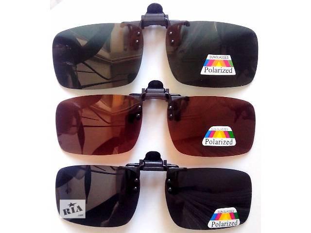 купить бу Поляризованные накладки на діоптрійні очки от солнца разных оттенков. в Львове