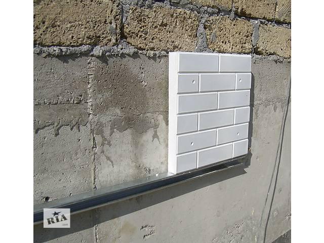 продам Полифасад (плитка для утепления фасада) Кривой Рог бу в Кривом Роге