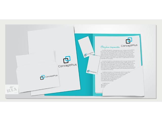 продам Полиграфия корпоративная: визитки, бланки, папки, каталоги, конверты бу  в Украине