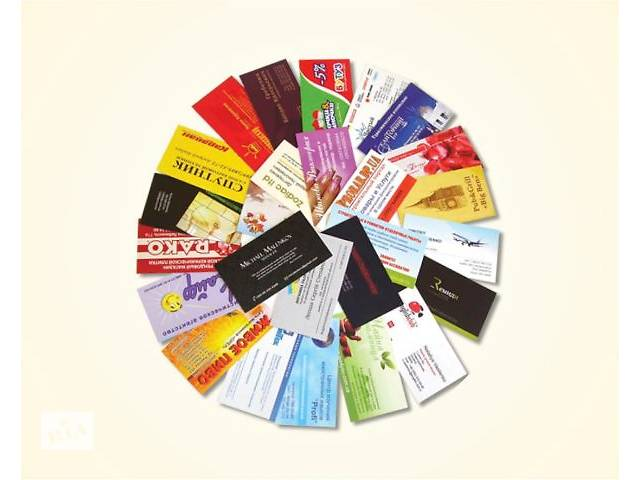 продам Полиграфия Печать визиток бу в Днепре (Днепропетровск)
