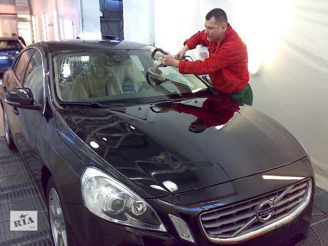 бу полировка  авто стекол, пластика фар в Киеве