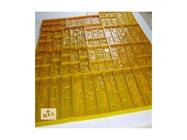 продам Полиуретан для форм бетона,цемента бу в Киеве