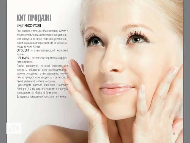 бу Помощь косметологу+ практика. в Чернигове