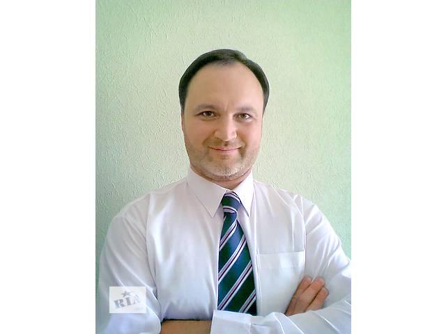 купить бу Помощь психолога по скайпу  в Украине