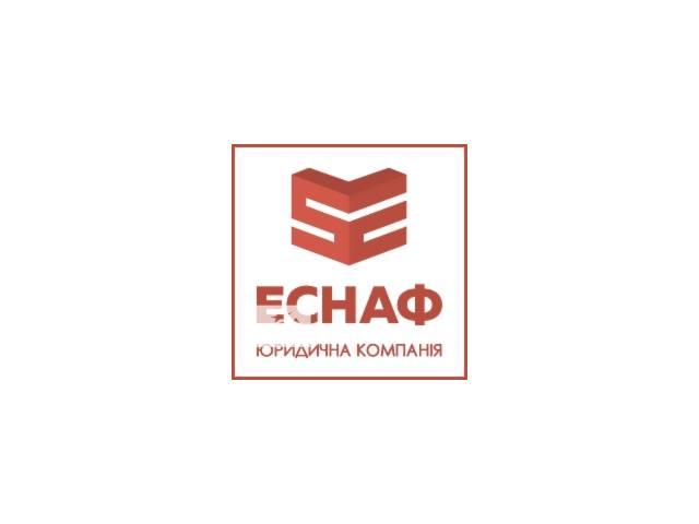 бу Помощь в оформлении документов (тендеры, публичные закупки)  в Украине