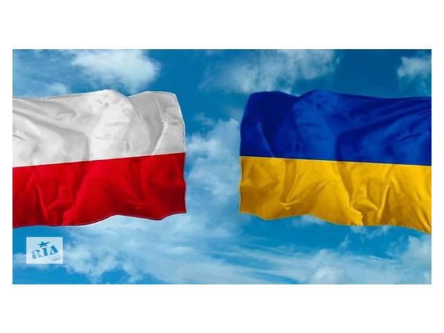бу помощь в подготовке документов для получения рабочей визы в Польшу  в Украине