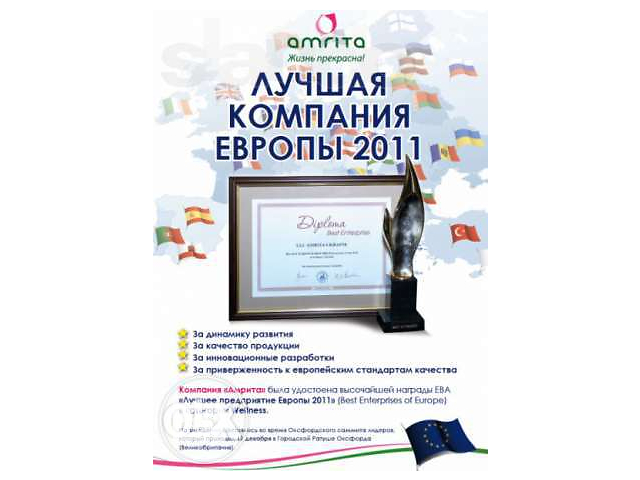Помощник дистрибьютора- объявление о продаже   в Украине