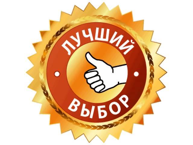 купить бу Поможем оформит до 350 000 грн  в Украине