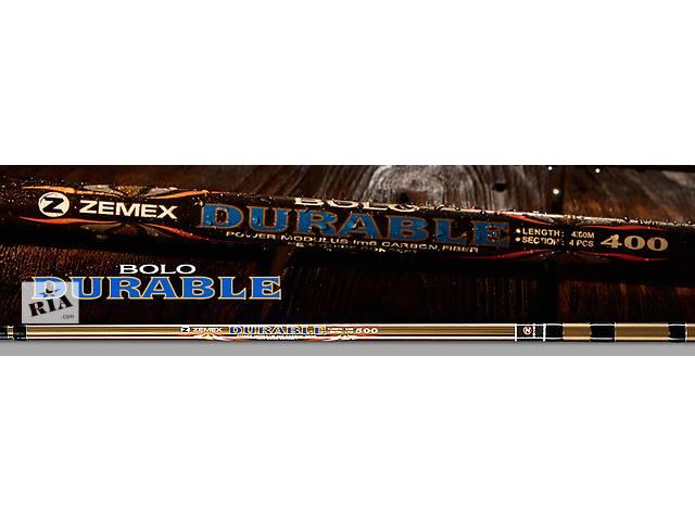 Поплавочные удилища Zemex- объявление о продаже  в Каховке