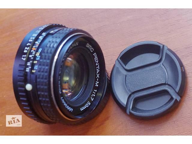 Популярнейший объектив Pentax М 50 /1.7- объявление о продаже  в Киеве