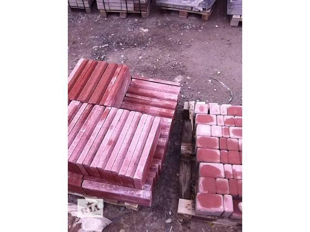 бу Поребрик серый и красный, бордюр садовый в Киеве