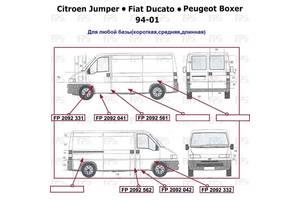 Новые Пороги Fiat Ducato