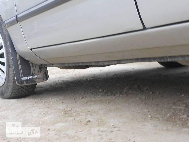 продам Пороги на Ford Escort,Sierra,Mondeo бу в Могилев-Подольске