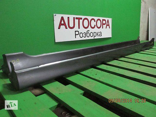 бу Пороги для легкового авто Mitsubishi Lancer в Львове