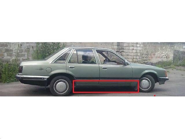 купить бу Пороги на Опель Сенатор,Рекорд,Омега А/Opel Senator,Rekord,Omega A. в Могилев-Подольске
