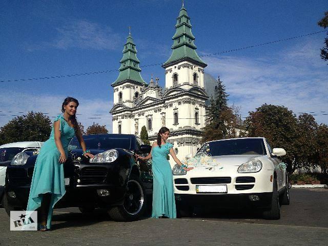 купить бу Porsche Cayenne СВАДЕБНЫЙ КОРТЕЖ !!! в Тернополе