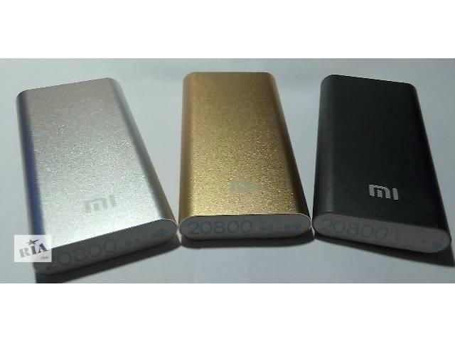 бу Портативное зарядное Xiaomi Mi Power Bank 20800mAh в Виннице