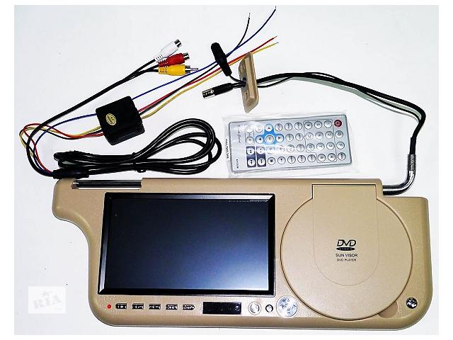 портативный телевизор с аккумулятором авто