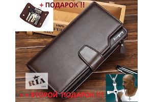 Портмоне кожаное  Baellerry + 2 подарка! - достойный мужской аксессуар