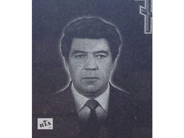 Портрет на памятнике 35х40 (300 грн.) - объявление о продаже  в Киеве