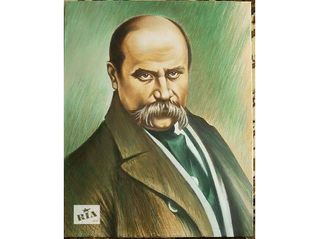 Портрет Т.Г.Шевченко- объявление о продаже  в Ватутино