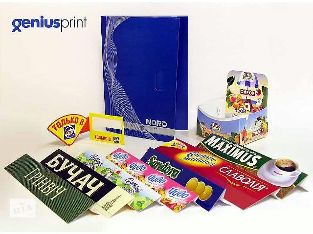 POS-материалы из пластика - шелфтокеры, ценники, стопперы- объявление о продаже   в Украине