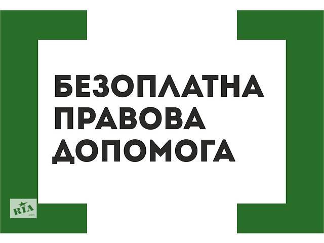 """продам Посада """"головного спеціаліста"""" бу в Сумах"""
