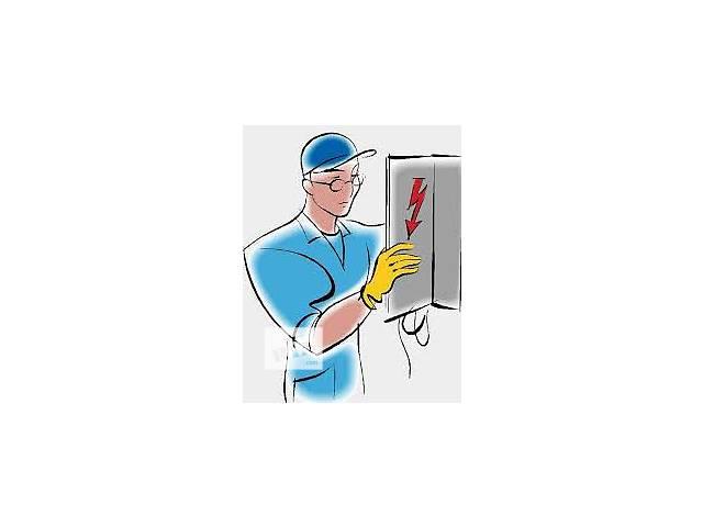 купить бу Услуги Електрика в Львовской области