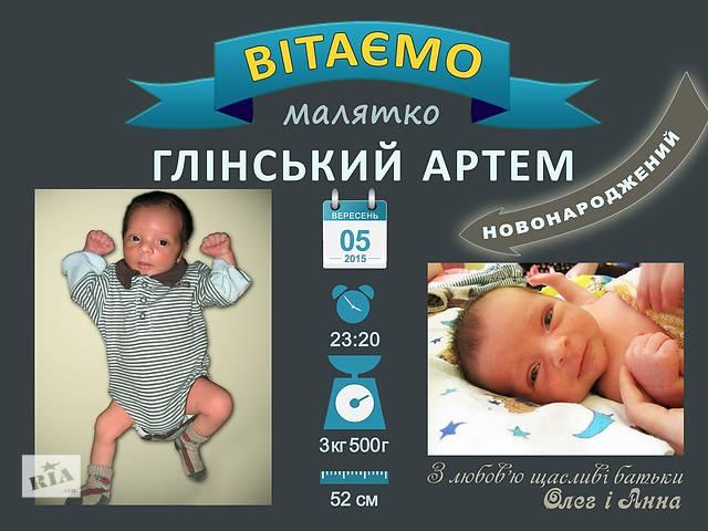Услуги графического дизайнера- объявление о продаже   в Украине