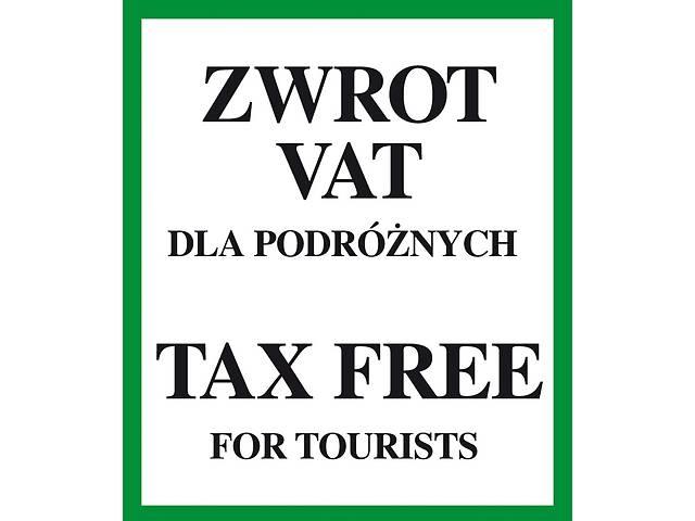 купить бу Услуги логистического склада, возврат НДС  в Украине