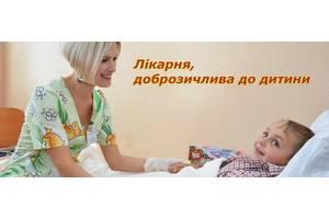Медицинская услуга