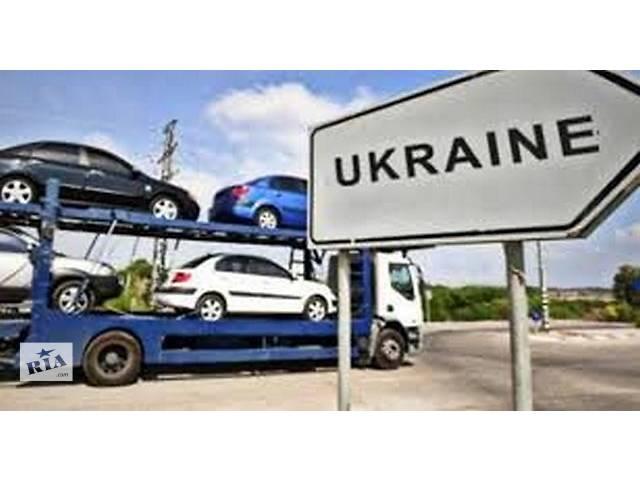 Послуги митного брокера Euro Brok- объявление о продаже  в Тернопольской области