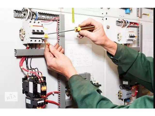 продам Послуги професійного електрика з великим стажем бу в Львове